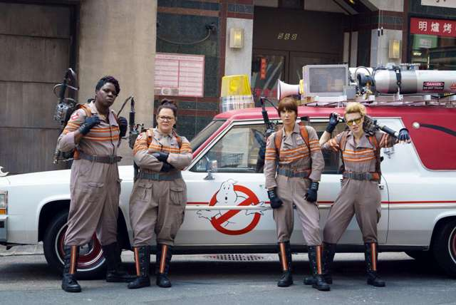 Ghostbusters_scena